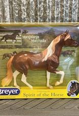 Breyer Breyer Enzo Mangalarga Marchador