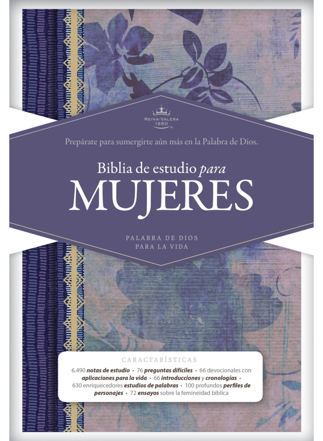 BIBLIA DE ESTUDIO PARA MUJERES RVR60, AZUL FLOREADO TELA IMPRESA
