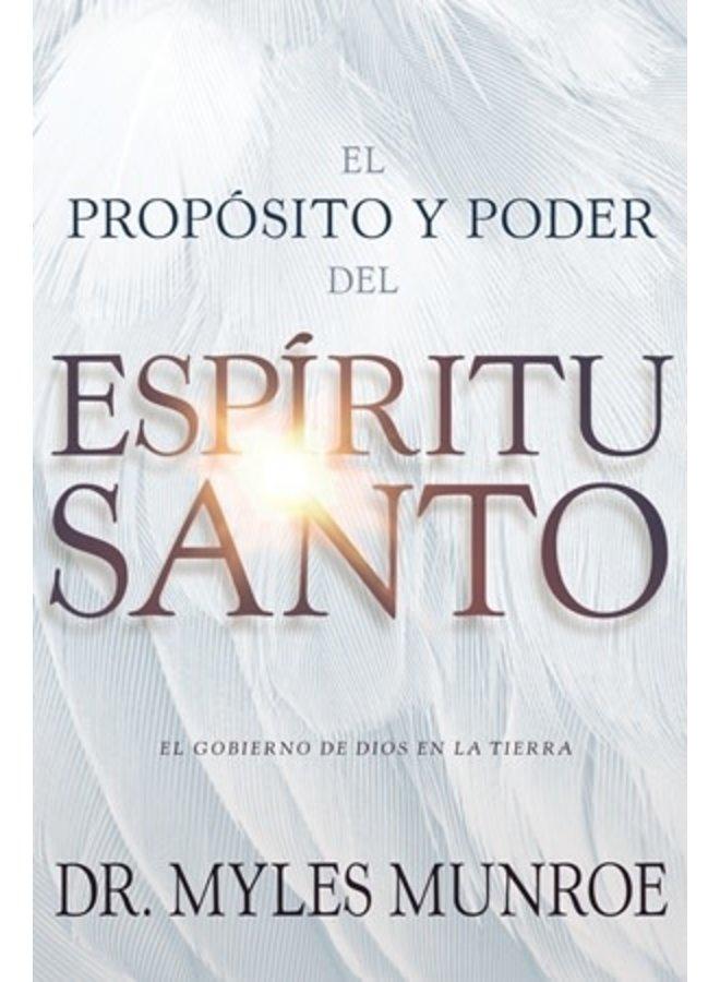 EL PROPOSITO Y EL PODER DEL ESPIRITU SANTO