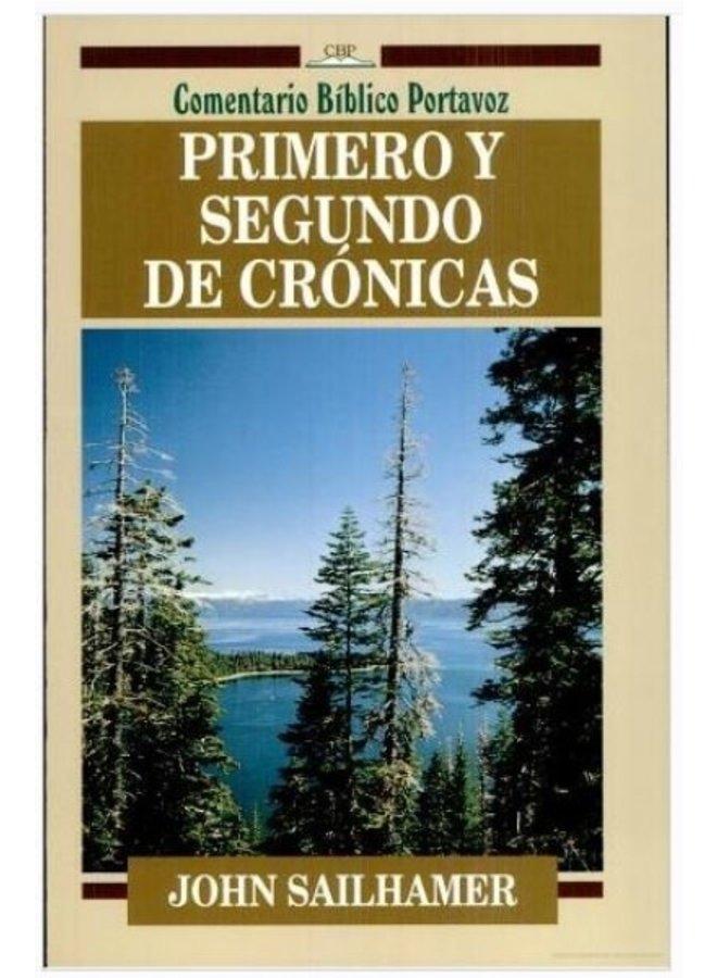 COMENTARIO BIBLICO 1 Y 2 DE CRONICAS
