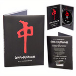 Red Dragon Apparel RDS - Enter the Red Dragon DVD