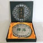 BrewBakers Tea Pu-Erh Guangnan Formed Green 400g