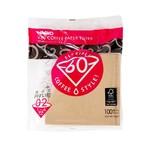 Hario Hario Paper Coffee Filters #2 Brown (100)