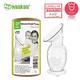 Haakaa Silicone Breast Pump Gen. 2 (100ml)