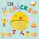 Make Believe Ideas Ltd. TEN little CHICKS (3+)