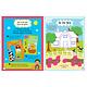 Make Believe Ideas Ltd. Farmyard Fun Puffy Sticky Activity Book (3+)