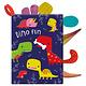 Dino Fun: A Touch & Feel Cloth Book (0m+)