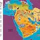 World Atlas (8+)
