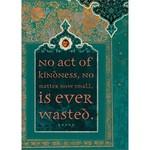 Amber Lotus No Act of Kindness