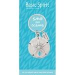 Basic Spirit Sanddollar Keychain
