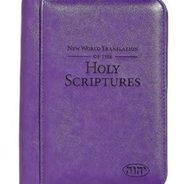 MJC Standard Bible Purple