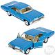 "Toy Network Diecast Pull Back Car Chevrolet Impala 1967 5"""