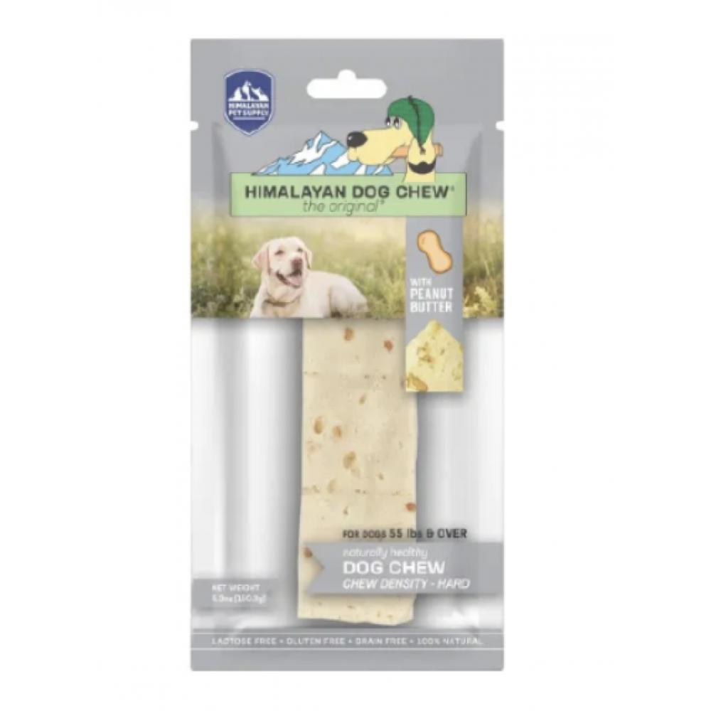 Pet Food Warehouse Dog Treat Himalayan Cheese Dental Chew Peanut Butter