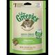 Pet Food Warehouse Cat Treats Greenies Catnip