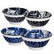 Fuji Merchandise Corp Rice Bowl Dragon & Koy Set Of 4