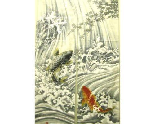 Fuji Merchandise Corp Noren Koi Fish 85cm x 150cm