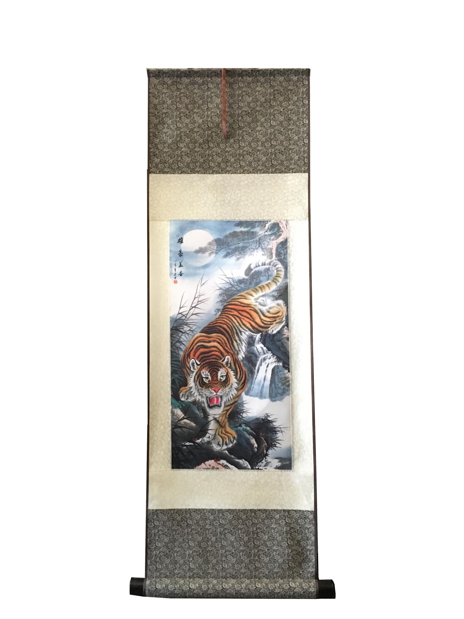 Baifu International Trading Painting Tiger
