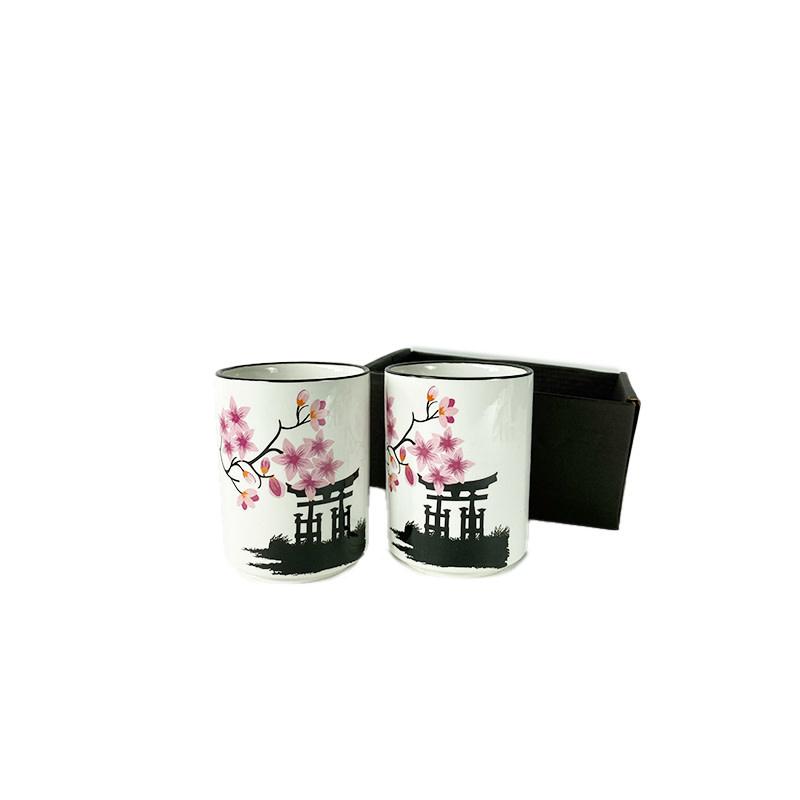 Baifu International Trading Tea Cup Set of Two Cherry Blossom