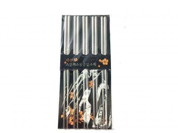 Baifu International Trading Chopsticks Set of 5 Stainless