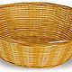 """United Basket Co. Round Bamboo Bowl Basket 8"""" x 8"""" x 2.75"""""""