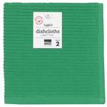 Now Designs Greenbriar Ripple Dishcloth