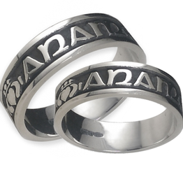 MISC NOVELTY CLEARANCE - BORU STERLING GENTS MO ANAM CARA OXIDIZED RING - FINAL SALE