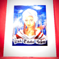 Hex Tituba Print on Paper - Large - 11x14