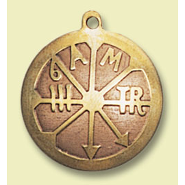 Charm to Aid against Mental Troubles and Bad Habits