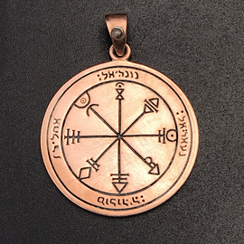 Peter Stone The First Pentacle of Venus in Copper with Rose Quartz