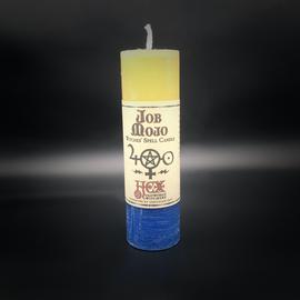 Dark Candles Hex Pillar Candle - Job Mojo
