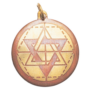Hex Star of Solomon Charm Pendant for Wisdom, Intuition, & Understanding