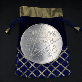 Shahid Kahn Leather Books The Pentacle of Alexandria in Silver Plated Copper - 6 Inches in Diameter