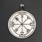 The First Pentacle of Jupiter in Tin with Lapis Lazuli