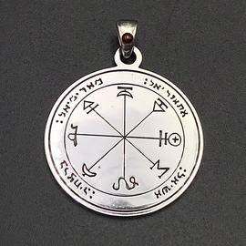 Peter Stone The First Pentacle of Mars in Iron with Garnet