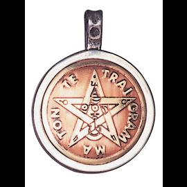 Tetragrammaton Talisman for Divine Guidance & Knowledge