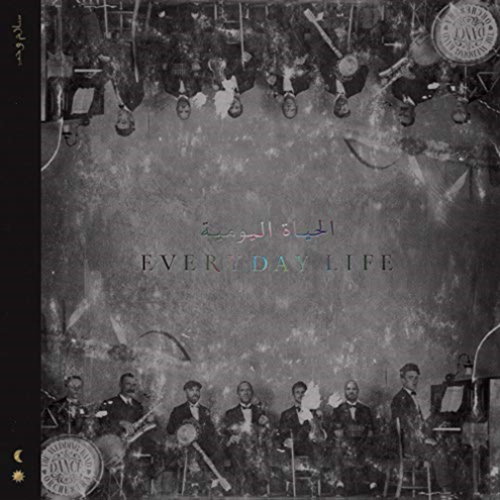 COLDPLAY EVERYDAY LIFE (2LP)