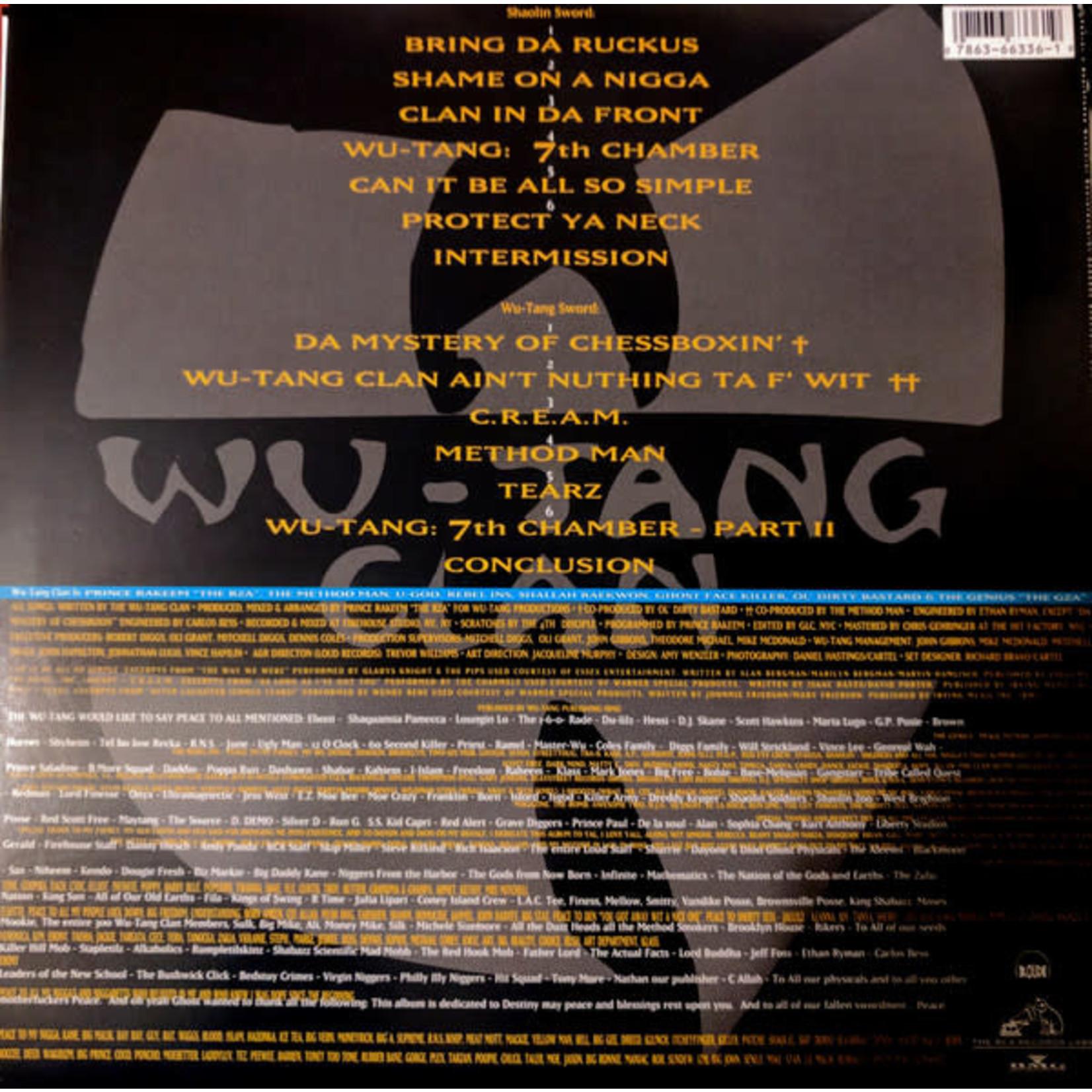 WU-TANG CLAN ENTER THE WU-TANG CLAN (36 CHAMBERS) (COLORED VINYL)