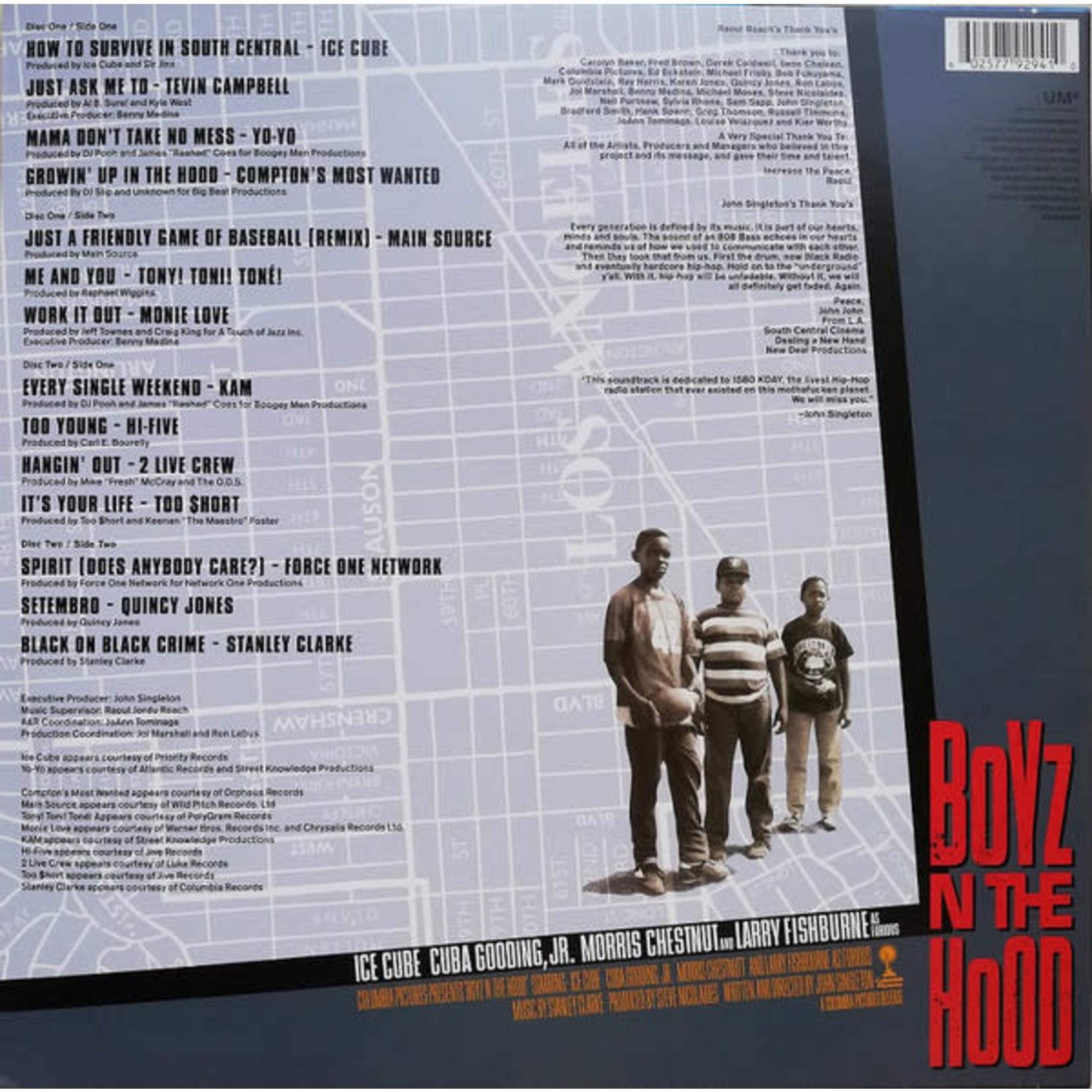 VARIOUS ARTISTS BOYZ N THE HOOD OST (2LP)