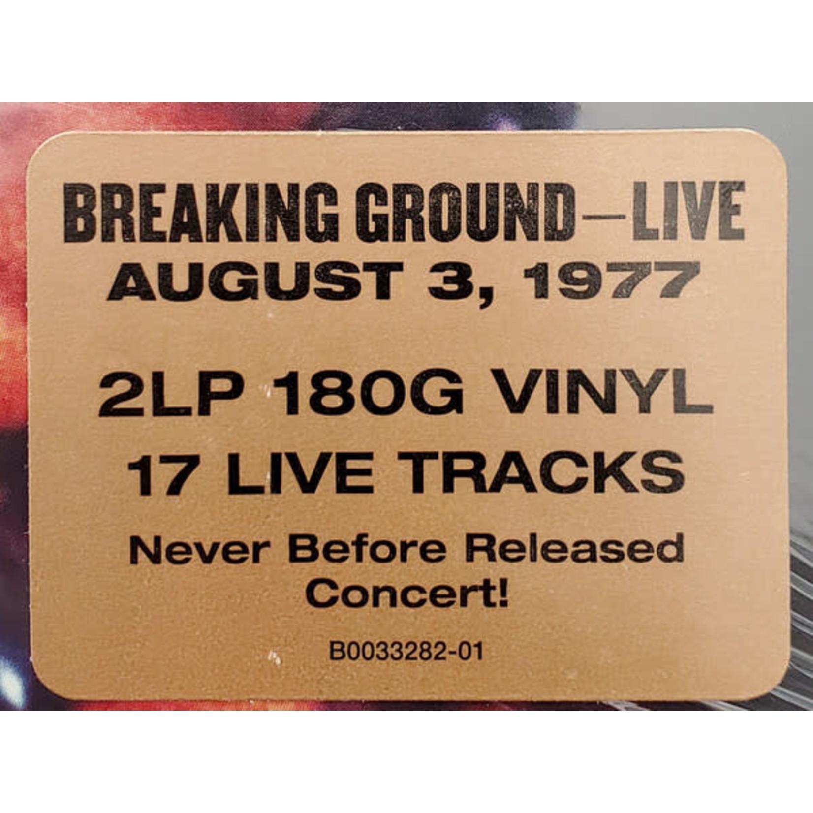 STEVE MILLER BAND BREAKING GROUND, AUGUST 3, 1977 (2LP)