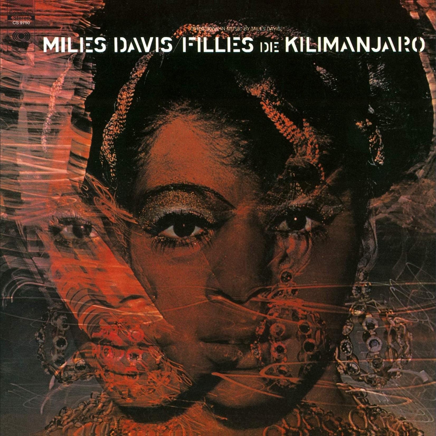 MILES DAVIS FILLES DE KILIMANJARO/FEATURING WAYNE SHORTER, HERBIE HANCOCK, RON CARTER, TONY WILLIAMS & CHICK COREA)