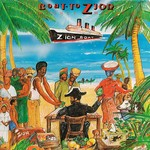 MIGHTY MAYTONES BOAT TO ZION  LP