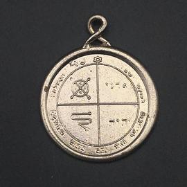 Solomon Seal Third Pentacle of Jupiter in White Bronze