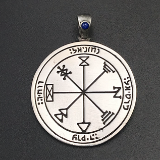 OMEN The First Pentacle of Jupiter in Tin with Lapis Lazuli