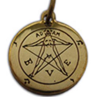 OMEN Pentacle of Eden Charm Pendant for Winning a Lover's Heart