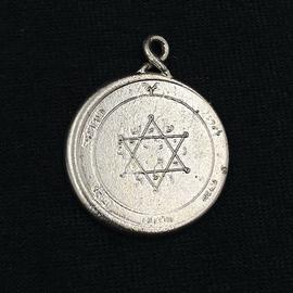 Solomon Seal Second Pentacle of Jupiter White Bronze