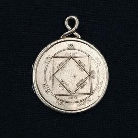 Solomon Seal Third Pentacle of the Sun in Yellow Bronze