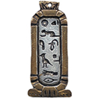 OMEN Cleopatra Love Cartouche Amulet for Happy Love & Friendship