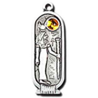 OMEN Hathor (May 26th - Jun 24th)