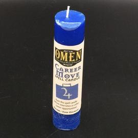 OMEN Career Move Pillar Candle