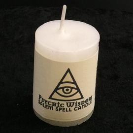 Psychic Wisdom Votive Candle